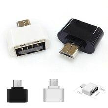 2 шт Портативный полезный Micro USB Мужской к USB 2,0 Женский адаптер OTG конвертер для Android планшет ПК сотовый телефон