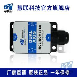 ACC345 Three-Axis Digital Acceleration Sensor Vibration Sensor Impact Sensor