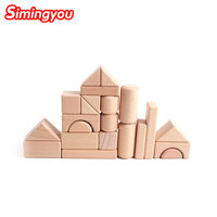 Simingyou Learning Education 22pcs Wooden Solid Color Large Particles Puzzle Montessori Educational Toys B40 38 Drop