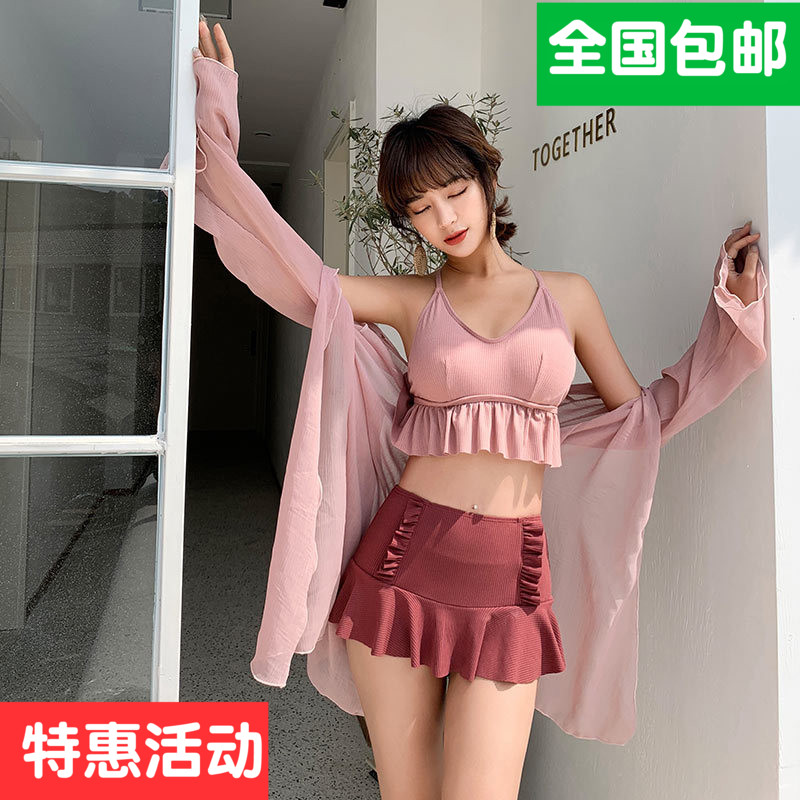 Swimwear Separate Skirt With Conservative Abdomen Covering And Slender Sexy Flavor Outerwear Long Sleeve Preference