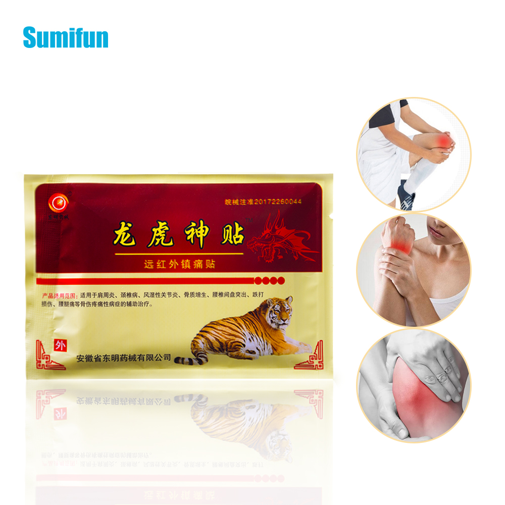 8Pcs Sumifun Tens Orthopedic Neck Body Relaxation Pain Medical Plaster Tiger Balm Joint Pain Patch Killer Body Back Relax C1563
