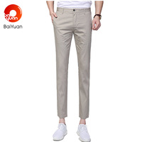 Fashion Khaki Skinny Casual Stretch Pants For Men Ankel Length Dress Pants Chinos Brand Designer High