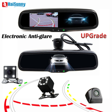 HaiSunny Dynamic Trajectory Tracks Rear View Camera With 4.3 Inch HD 800*480 Aut