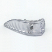 For Hyundai i30 Elantra mirror turn lamp housing Rearview lampshade