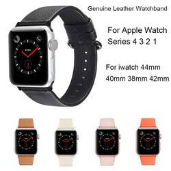 Кожаный ремешок для Apple Watch Series 4 3 2 1 Замена браслета ремешок для iwatch 44 мм 40 мм 38 мм 42 мм петля наручные часы