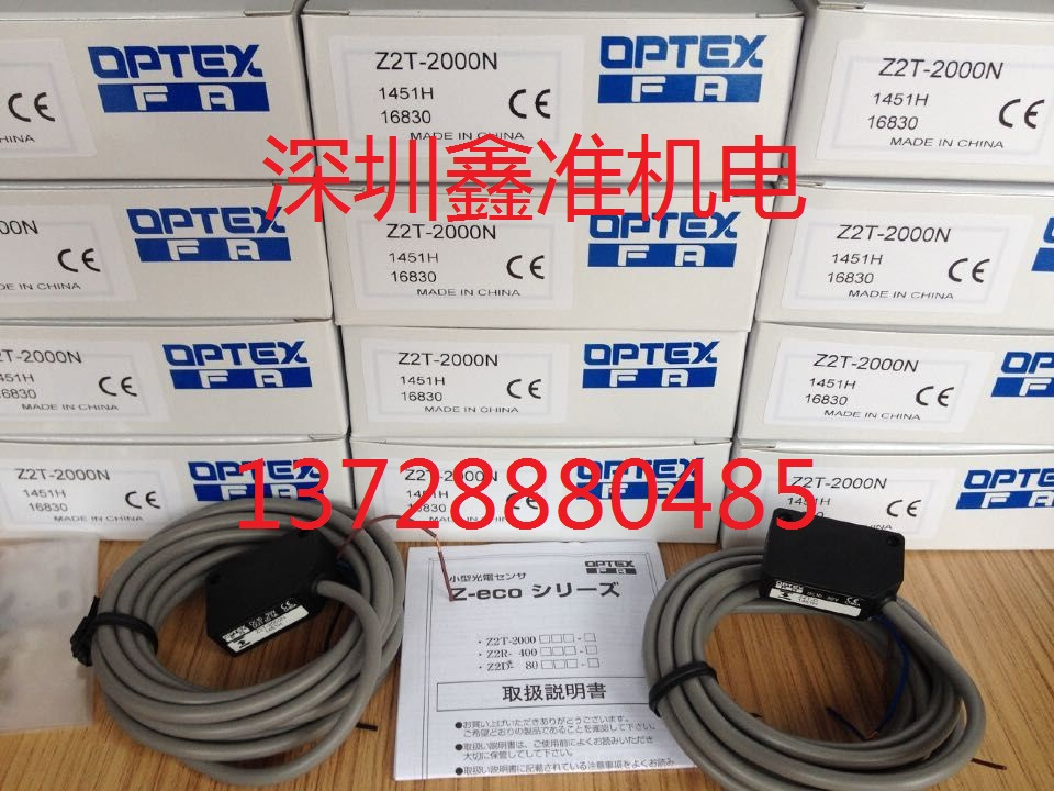 Z2T-2000N Z2T-D Photoelectric Switch