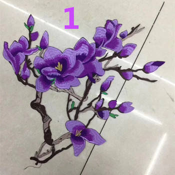 36cm*33cm dyed yarn embroidery iron-on flora applique,6 colors available,HY180427A