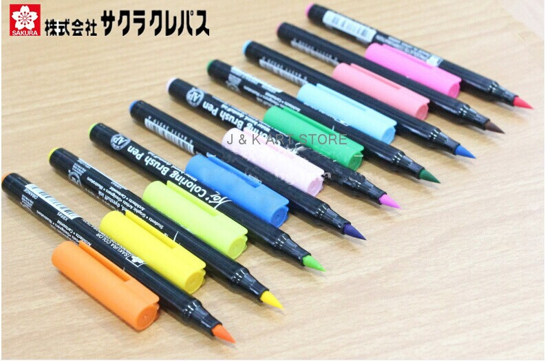 Awesome Sakura Koi Coloring Brush Pens Photos - Triamterene.us ...