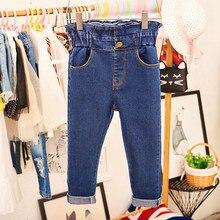Taille Fille Skinny Des Jeans Achetez Haute Promotion qMpUzSV