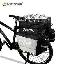 Rack กระเป๋าใส่กระเป๋าเข็มขัดนิรภัยและกันฝนจัดส่งฟรี 1x ขนาดใหญ่กระเป๋าผู้ให้บริการจักรยานจักรยานด้านหลัง