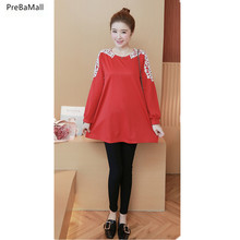 2017 New Maternity  Spring Coat Long Sleeve Thin Clothes For Pregnant Women Big Yard Jacket B0017
