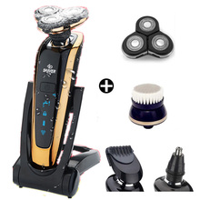 Wet Dry Wireless Use Electric Safety Razor Men Rechargeable Classic Shaver Waterproof Beard Hair Machine for Shaving Razors