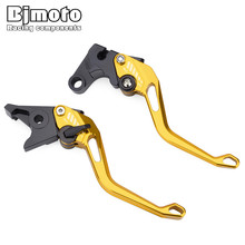 Motorcycle CNC 5D DIY Brake Clutch Lever For Yamaha Tmax 530 Tmax530SX T max530DX 2012-2018 Tmax 500 2008-2011 TMAX530ABS 2016