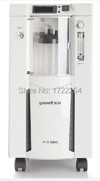 7F 3C medizinische sauerstoffkonzentrator generator zerstäubung ...