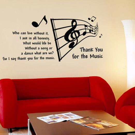 Newsee Decals Music Notation Two Queen Vinyl Wall Art Quotes And Saying  Home Decor Decal Sticker Wall Stickers Part 70