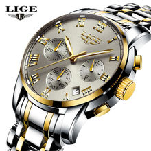 LIGE Watches Men Fashion Brand Multifunction Chronograph Quartz Watch men Military Sport Wristwatch Male Clock Relogio Masculino