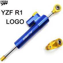 YZF R1  Universal Aluminum Motorcycle Damper Steering Stabilize Safety Control For Yamaha MT09 MT07 FZ1 XJR1300 MT-07