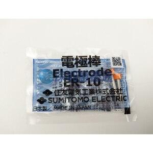 Image 3 - 1 paire délectrodes de ER 10 pour Sumitomo Type 39 TYPE 66 TYPE 81C T 600C 400 S