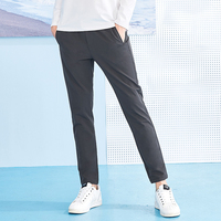 Pioneer Camp New Arrival Casual Pants Mens Brand Clothing Full Length Drawstring Men Trousers Quality Solid
