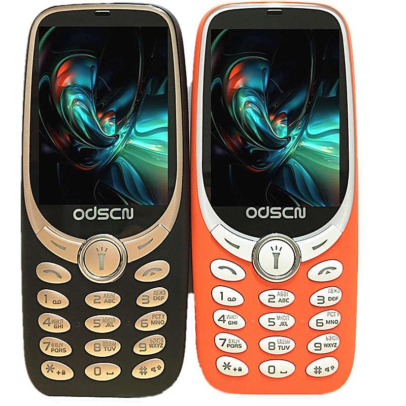2.4 Dual Sim radio FM altoparlante del telefono mobile poco costoso della porcellana Telefoni Cellulari gsm Tastiera Russa pulsante ODSCN 3330