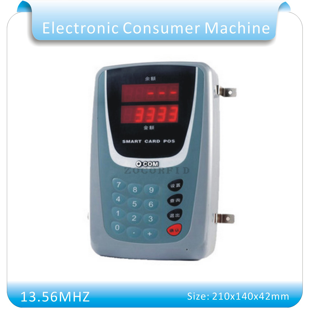 OFA3-2 13.56MHZ Double Display Electronic Consumer Machine /school RFID Consumer Machine DC-9V+50pcs Cards