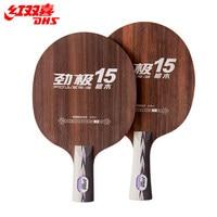 Original DHS Power G15 (PG15, PG 15) table tennis blade table tennis rackets racquet sports pingpong paddles