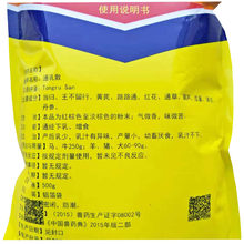 500g promote lactation of veterinary drugs veterinary multivitamins pig sheep dog for Postpartum Lack of Milk(China)