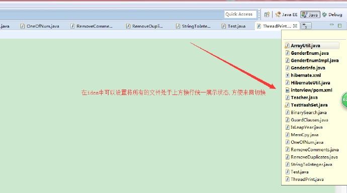 eclipse不方便的Tabs文件切换intellij idea中可以设置将所有的文件处于上方换行统一展示状态方便来回切换 第1张