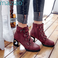 Women Boots Casual Ladies Shoes Martin Boots Suede Leather Ankle Boots High Heeled Zipper Snow Boot MAZIAO