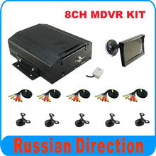 5pcs mini camera+1pcs 5.0inch monitor for 8CH mobile MDVR used,for bus,truck,taxi,home car used