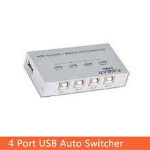 4 port USB Switcher selector Auto Sharer four in and one out multiple computers share Printer Device FJ-4UA