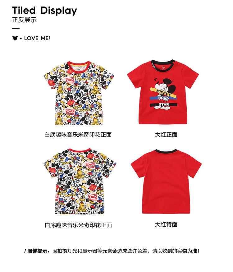HTB1bo QKMDqK1RjSZSyq6yxEVXaT - Disney children's clothes boys T-shIrt dress knitted Short-sleeve tshirt 2019 Summer Mickey fashion pure cotton camiseta t shirt