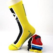 Дышащие мужские носки для велоспорта, носки Coolmax для бега на велосипеде, баскетбольные Носки