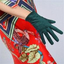 Fashion Women Suede Gloves 21cm Short Simulation Leather Sanding Skin Matte Dark Green JPSL21