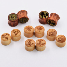 6pair Wood Wholesales Ear Plugs Tunnels Flared Ear Pierces Charms Expanders Plug Earring Stretcher Body Piercing Jewelry