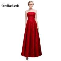 Красное женское платье вечернее вязаное длинное платье Элегантное бежевое без рукавов милое длинное выпускное платье Дамское Платье принц