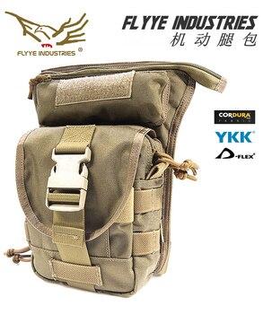 FLYYE Тактический ножная сумка PK-E011