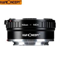K&F Concept High precision Lens Adapter AI NEX For Nikon AI Lens To Sony NEX NEX 5 7 3 F5 5R C3 E Mount Camera