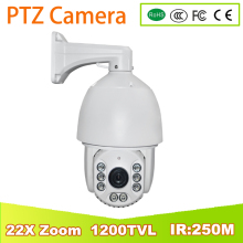 YUNSYE 2017 NEW Arrays 2500m IR Distance 1/3SONY CCD 22X Zoom Outdoor High speed dome 1200TVL Analog PTZ Camera waterproof