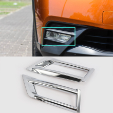 2017 car parts ABS chrome front foglight cover 2pcs Car Styling For Nissan 17 KICKS
