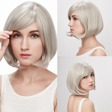 35cm Short Synthetic Lace Front Wigs Fashion For Women Cosplay Wigs HB88