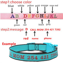 Personalized Embroidered Nylon Dog Collars With Adjustable Strap and Bone Buckle