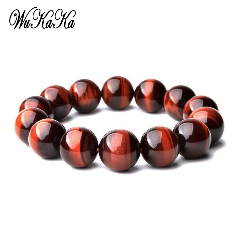 Wukaka Fashion South Wood Beads Men Bracelet For Men Beads Bracelets 2018 Tree Pattern Texture Men Jewelry Gift Father's Day