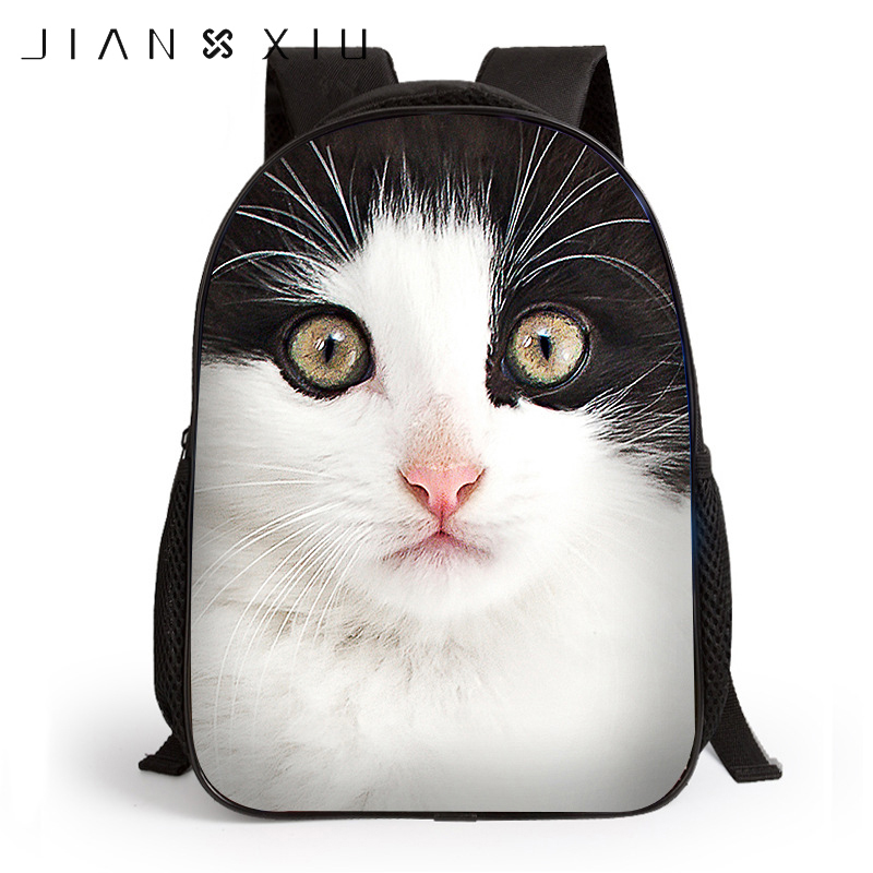 JIANXIU Children 3D Printing Backpacks School Bags 12 Inch Backpack Animal Lovely Cute Cartoon Kids Students Schoolbags