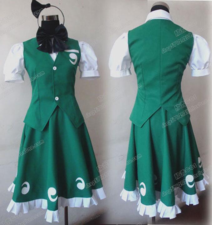 Anime Touhou Project Youmu Konpaku Cosplay Costume Custom Made