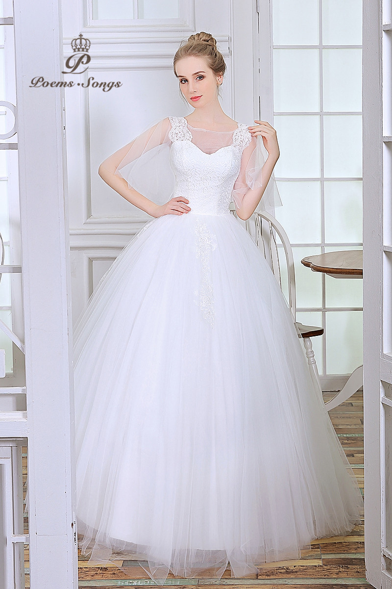 Poems songs 2017 new style sleeve wedding dress ball gown for Aliexpress robes de mariage