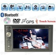 Для заднего вида Камера GPS навигации бесплатную карту 6.5 дюймов 2 DIN Bluetooth USB/TF AM, FM AUX Вход автомобиль Радио mp5 плеер с сенсорным экраном