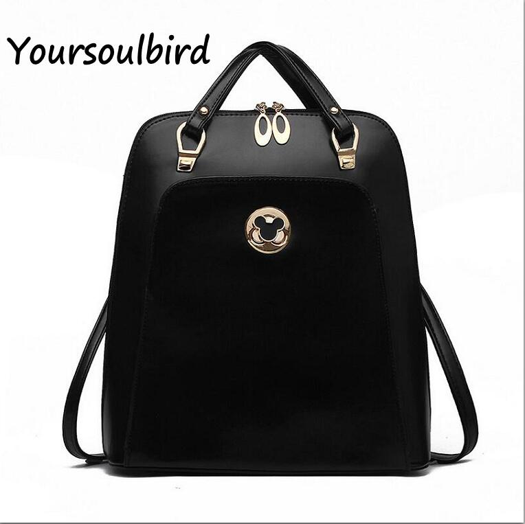 2017 New Leather Shoulder Bag bags trend of Korean fashion leisure female all match Backpack Bag