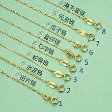 Lo Paulina 925 пробы Серебряная волнистая цепочка для женщин 40 см/45 см цепочка ожерелье золото/розовое золото цвет LP003