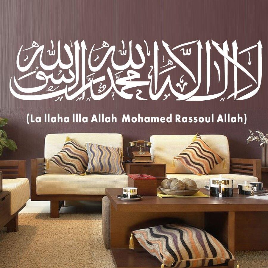 Respetada caligrafía islámica musulmana pegatinas de pared citas nórdicas calcomanía sala de estar dormitorio vinilo extraíble DIY murales artísticos para pared